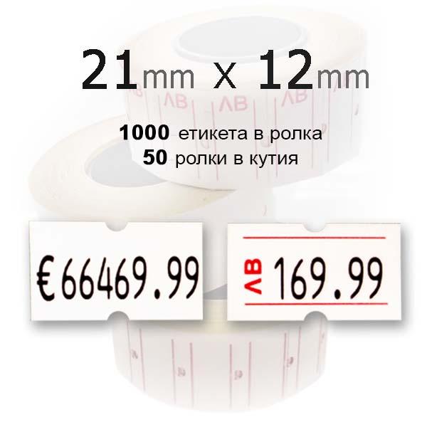 Етикети за маркиращи клещи 21х12 бели