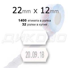 Stikeri za tseni 22x12 mm
