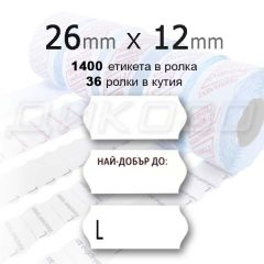 Stikeri za tseni 26x12mm