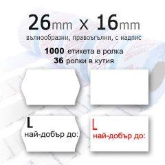 Etiketi za markirasti klesti 26x16 Beli
