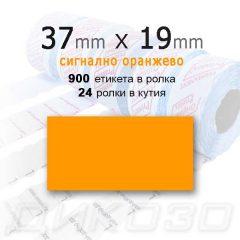 Oranjevi etiketi za markirasti klesti 37x19 mm