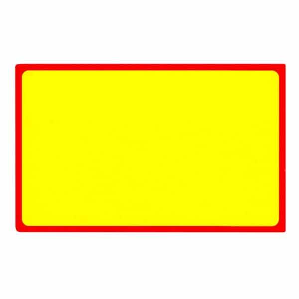 Етикет Жълт 57х90mm