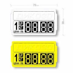 Kartoneni Etiketi za tseni 38x70mm