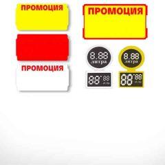 Печат на картонени етикети