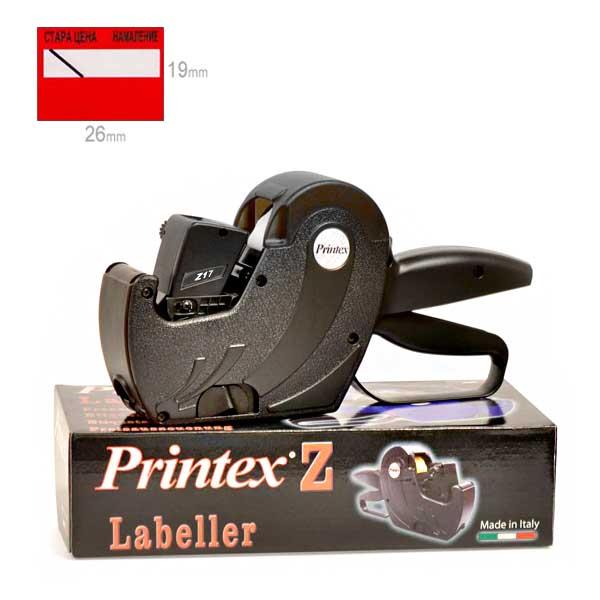 Маркиращи клещи Printex Z17 Promo