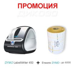 Printer Dymo LabelWriter + Labels