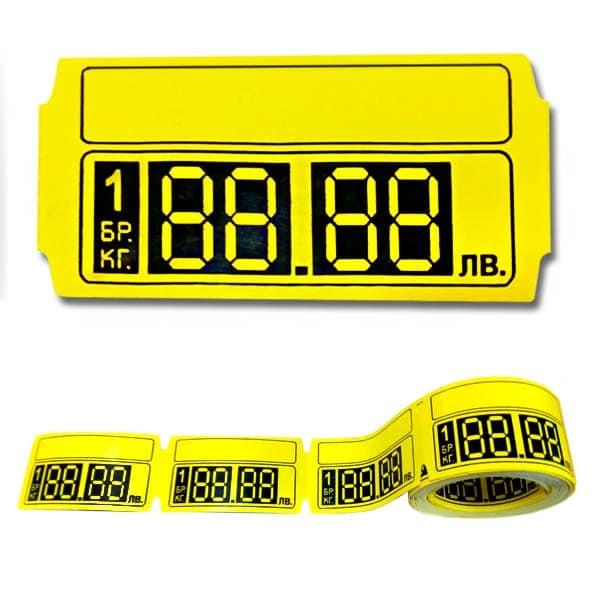 Жълти Картонени Етикети за цени 38Х70мм