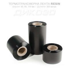 TTL RESIN AG54