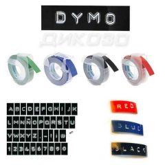 Relefen 3D pechat DYMO OMEGA