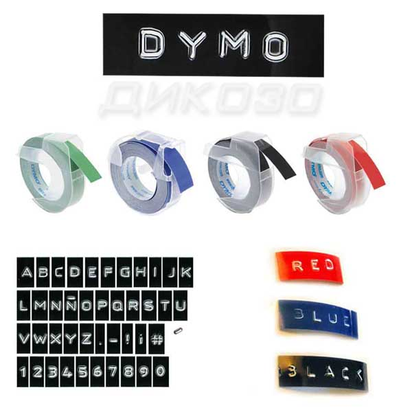 Принтер DYMO Omega S0717930