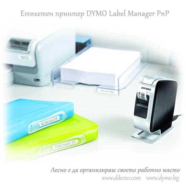 Етикетен принтер DYMO LabelManager PnP Wireless
