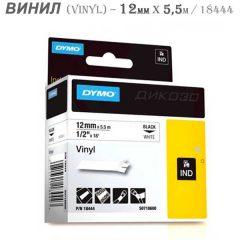 DYMO Rhino Industrial Labels 12mmX5,5m