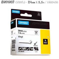 DYMO Rhino Industrial Labels 24mmX5,5m