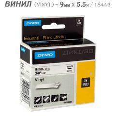 DYMO Rhino Industrial Labels 9mmX5,5m