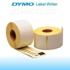 Етикети за принтер DYMO LabelWriter 450