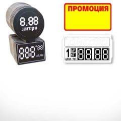 Етикети за цени и промоции