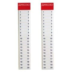 Кабелни етикети 45х12мм Тип флагче