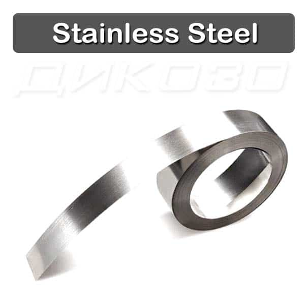 DYMO Stainless Steel 32500