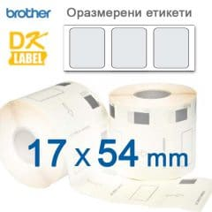 Multi Purpose Brother Labels 17x54mm