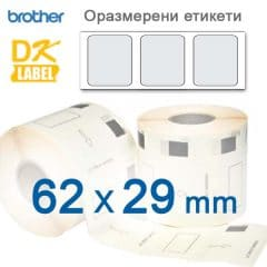 Brother DK-11209 Small Address Labels