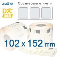 Големи Етикети Brother DK11241