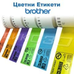 Brother Labels color