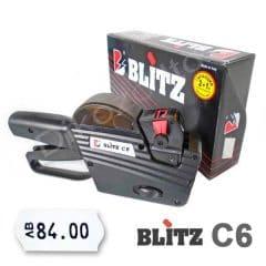 Blitz C6 Labaler