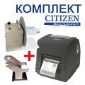 Професионално оборудване за печат на етикети