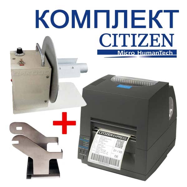 Комплект CITIZEN CL-S 621