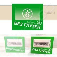 Etiket za cenovi profili Bez gluten