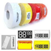 Термотрансферен и офсетов печат на Картонени етикети за дрехи, цени, промоции и др
