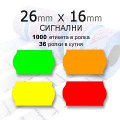 Stikeri za markirasti klesti 26x16mm signalni