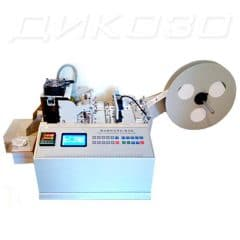 Универсално режещо устройство за ленти