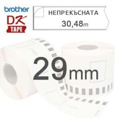 Непрекъсната лента Brother DK-22210 за Brother QL 29mm