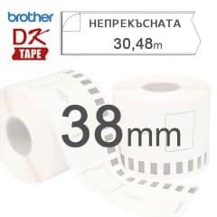 Brother DK-22225 Tape непрекъсната лента 38ммХ30,48м