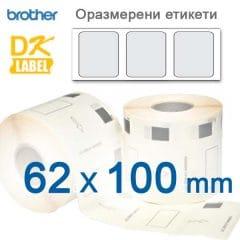 Съвместими брадър етикети 62ммХ100мм