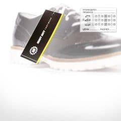Етикети за обувки