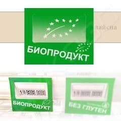 Stoper za laiski Bio Produkt